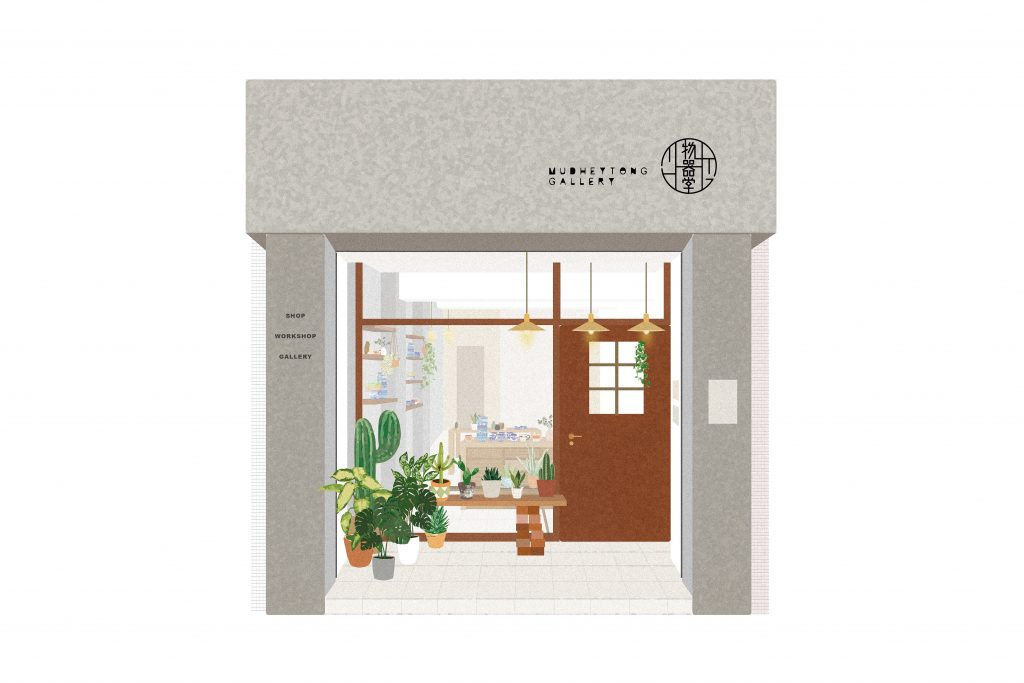 物器堂, 深水埗, 大南街, 陶瓷, 陶瓷店, 陶藝, 陶藝店, 創業,