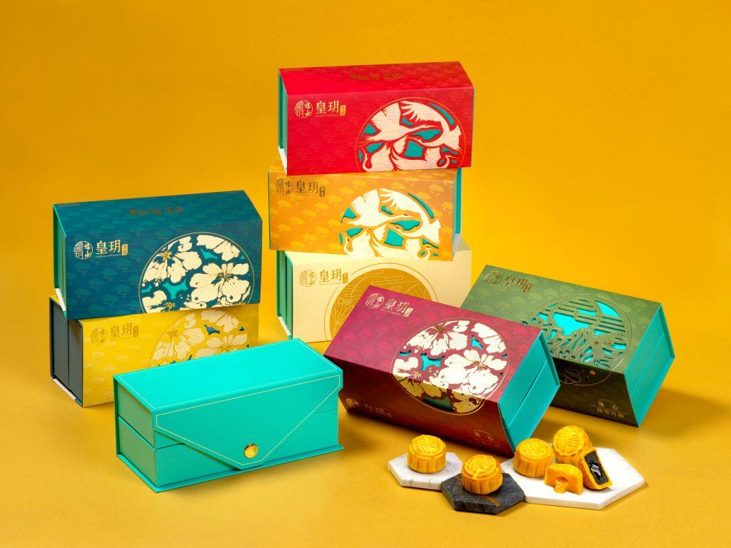 時尚系列月餅禮盒